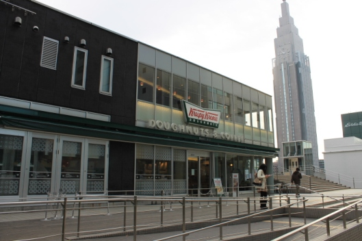 And an unexpected Krispy Kreme sighting. I didn't even know they existed in Japan!