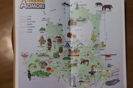 Aomori, in all of its glory.