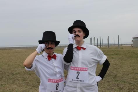 The Gentleman Runners.