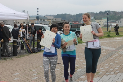 The top three finishers got a nice, fancy certificate.