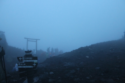 Huzzah! The summit, in all its rainy, grey glory.