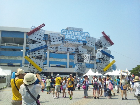 The gates to Summer Sonic.