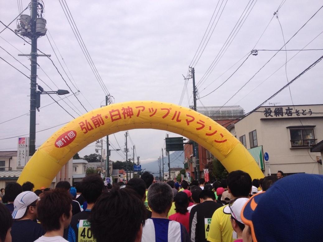 Ready to run.