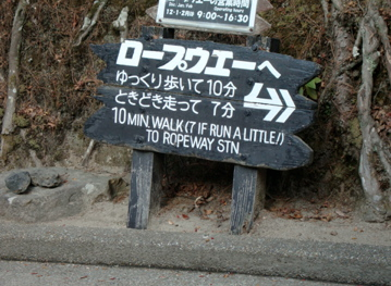 "This, also from Miyajima, is hands down my favorite. It doesn't matter how many times I see it. ""7 if run a little"" gets a chuckle from me every single time."