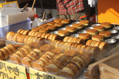 Pastries filled with anko (red bean paste) and custard cream.