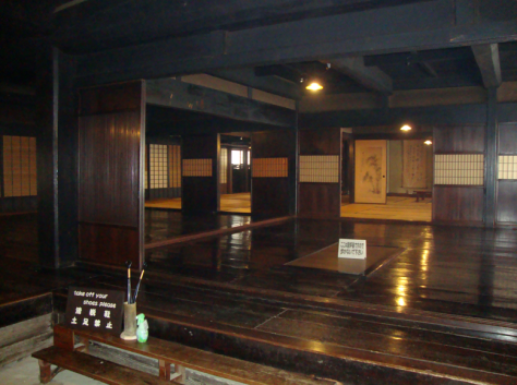 Inside one of the traditional houses.