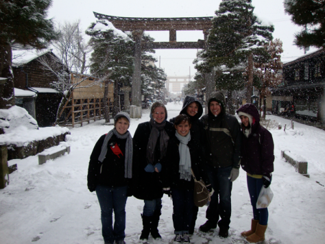 Part of our W&J Intersession study abroad group in Takayama.