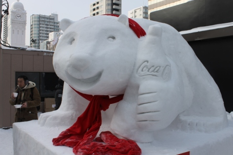 A snow version of the Coca-Cola Bear.