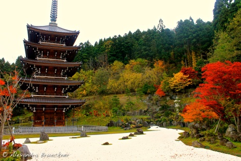 The rock garden and pagoda at Seiryu-ji outside of Aomori-shi.